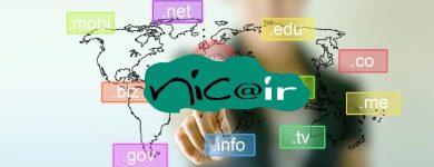 ساخت اکانت در سایت nic.ir