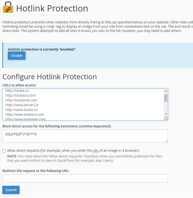 فعالسازی Hotlink Protection سی پنل